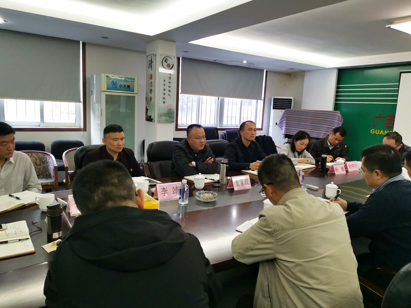 2019年12月集团公司董事长董家政、总经理陈海波等领导到公司指导工作